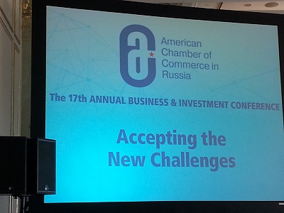 22.09.2017. AmCham. The 17th Annual Business & Investment Conference